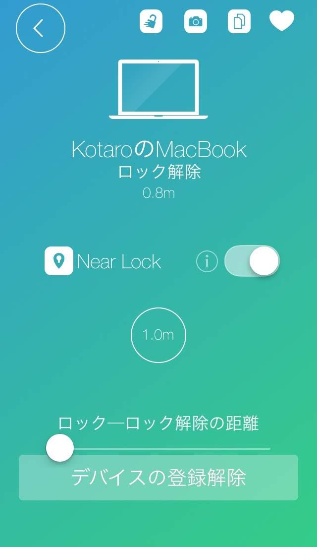 nearlock