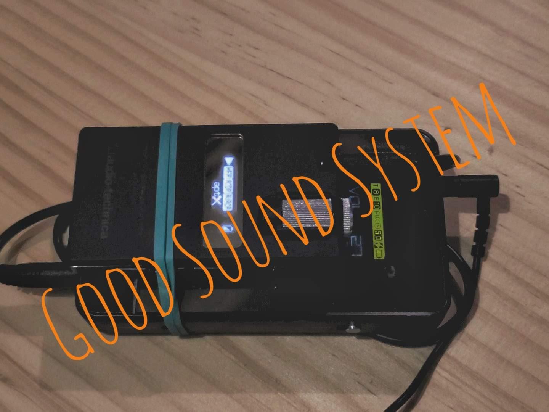 goodsoundsystem